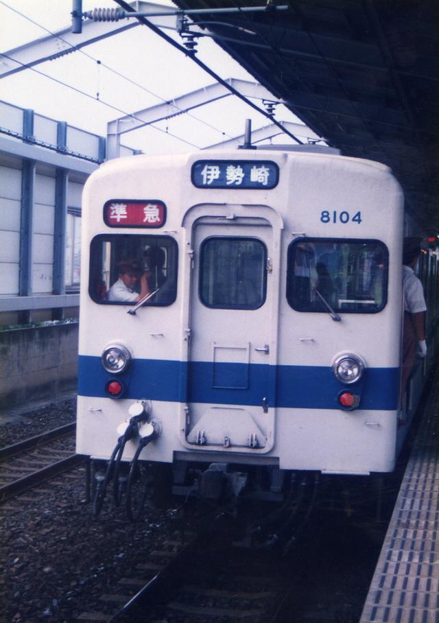 8104f.jpg