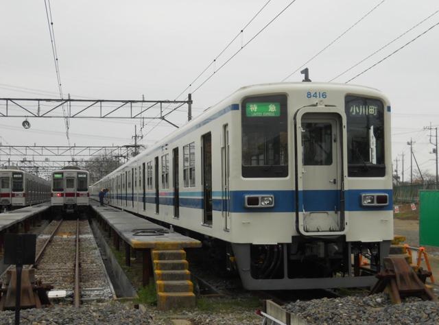 8416f.jpg