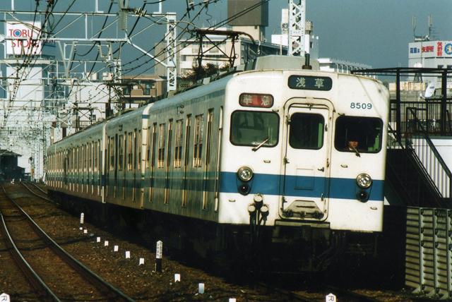 8509f.jpg