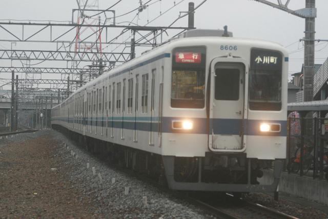 8606f.jpg
