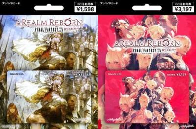 サークルKゲームカードA&B