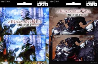 ローソンゲームカードA&B