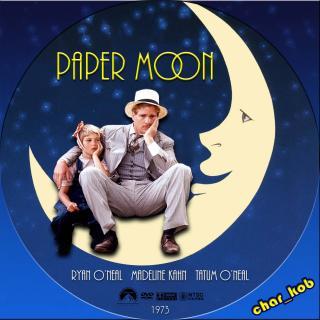 """『ペーパー・ムーン』 この映画が""""紙の月""""の元ネタなのだと思う。"""