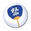 template38(立体マスクver)