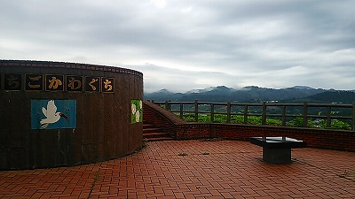 s-201408118-2.jpg