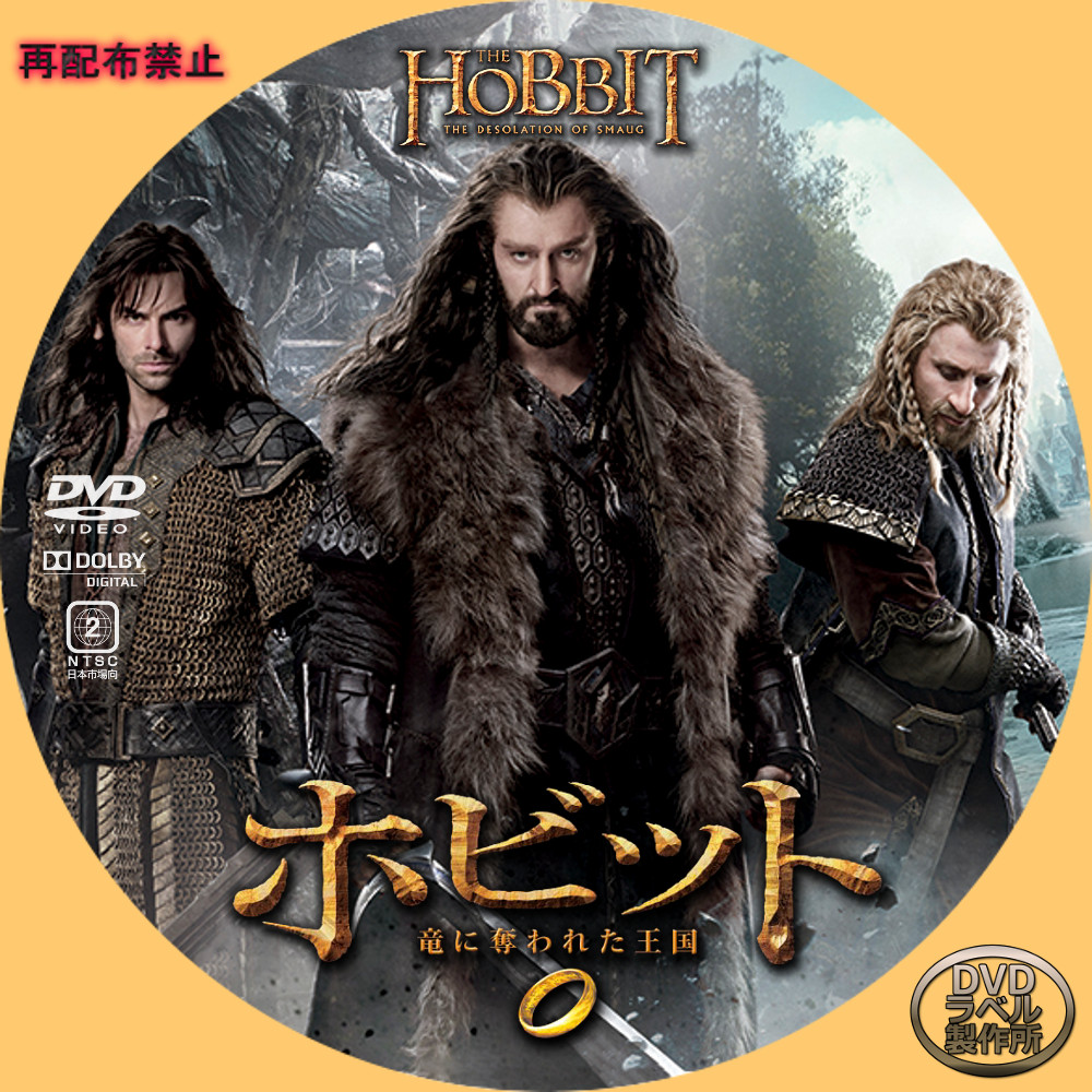 download the hobbit blu ray extended edition release date