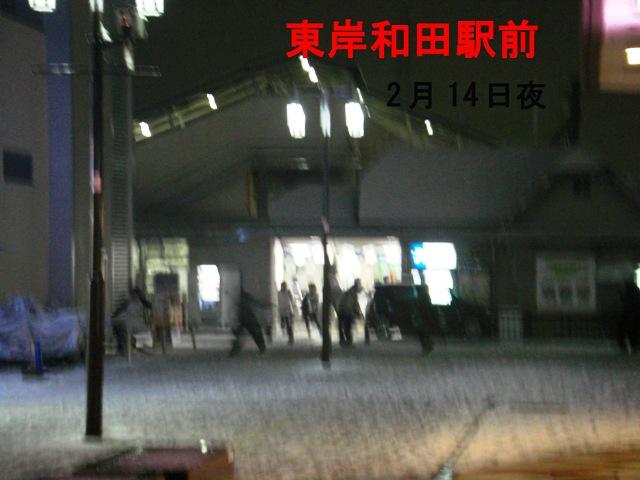 東岸和田駅前