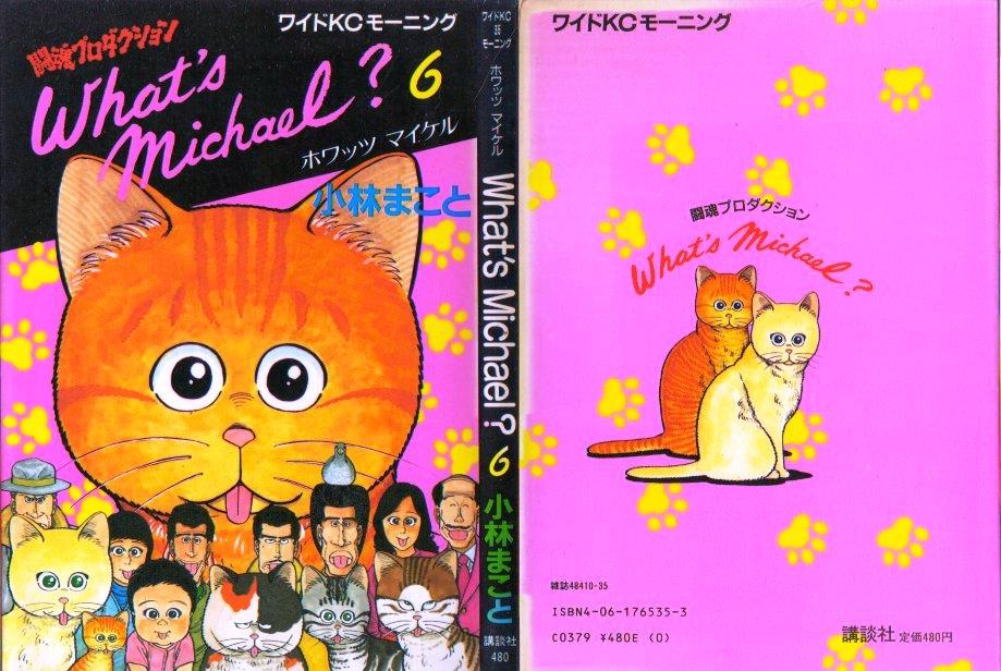 michael6-2.jpg
