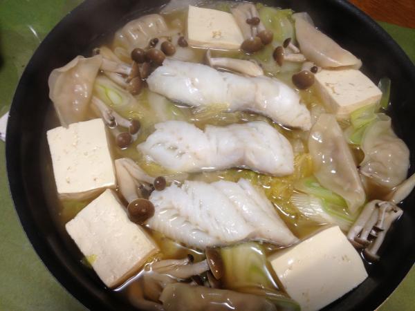 モラタメ 味の素冷食 1