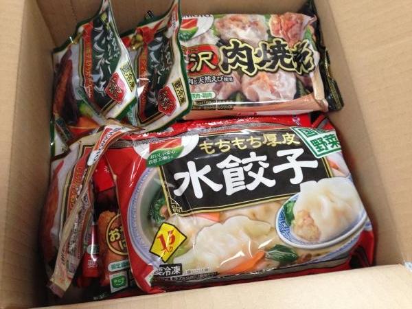 モラタメ 味の素冷食 2