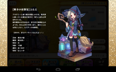 Screenshot_2014-05-12-20-18-11.png