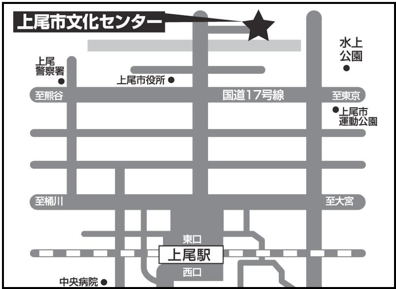 上尾市文化センターへの地図