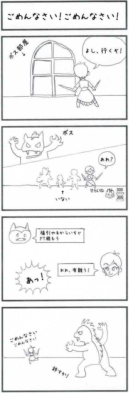 2014-0616-001.jpg