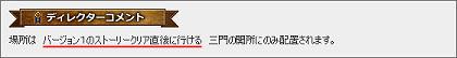 2014-0911-009.jpg