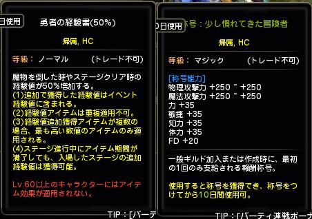 2_20140710090038fa1.png