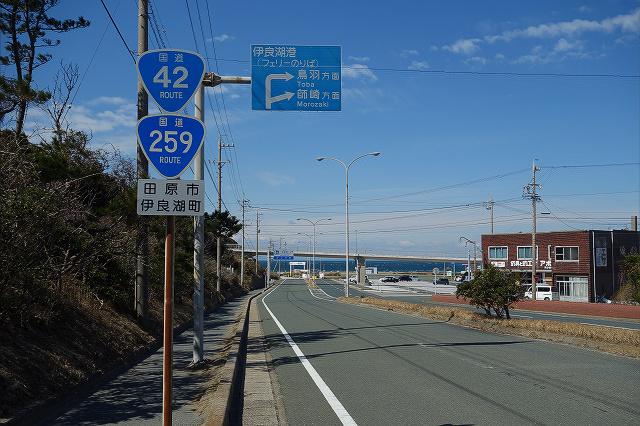 20140308-3.jpg