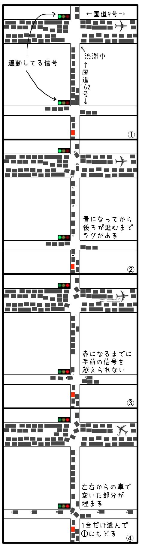 20140318-1.jpg