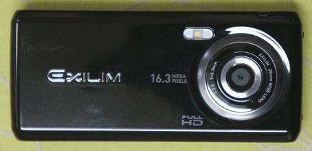 20140227 携帯 16cm DSC04590