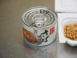 納豆さば味噌02