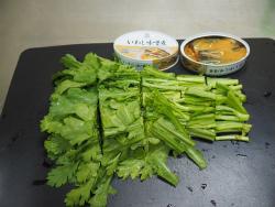 春菊といわしの味噌炒め02