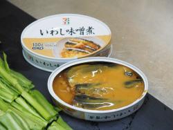 春菊といわしの味噌炒め03