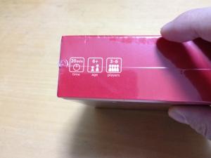 ディブディブ箱2