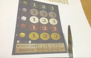 グレンモア日本語化3
