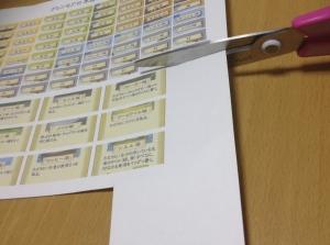 グレンモア日本語化5