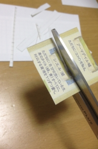 グレンモア日本語化6