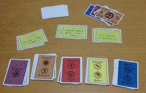 王と枢機卿カード3