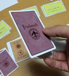 王と枢機卿カード4
