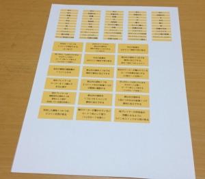 大聖堂の建設日本語化
