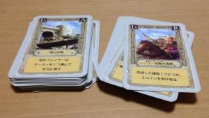 大聖堂の建設日本語化6