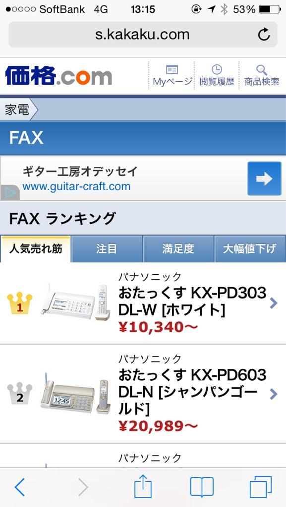 fc2blog_20140422222726cb9.jpg