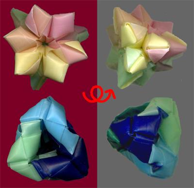菱玉 三角錐型 いろいろ