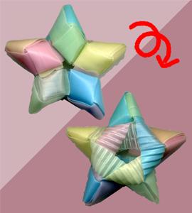 菱玉で星 作り方10-1