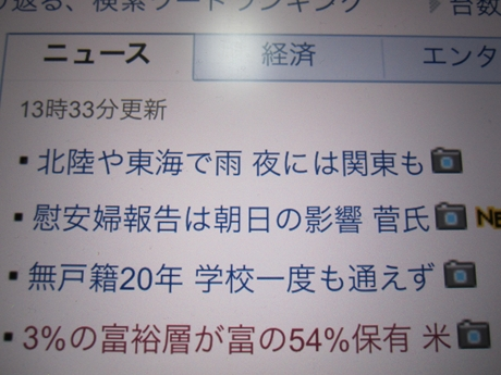 IMG_35112012_easter_kashiwa_easterkashiwa.jpg