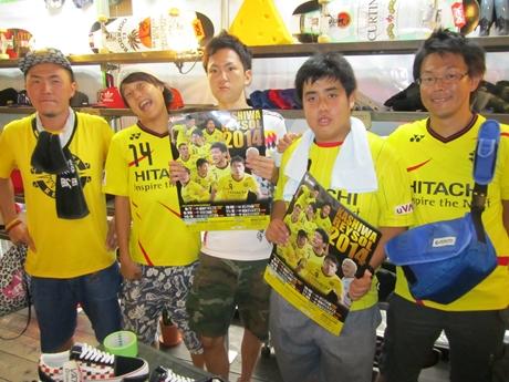 IMG_35182012_easter_kashiwa_easterkashiwa.jpg