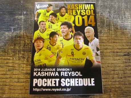 IMG_35232012_easter_kashiwa_easterkashiwa.jpg