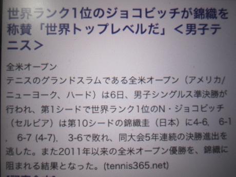 IMG_35272012_easter_kashiwa_easterkashiwa.jpg