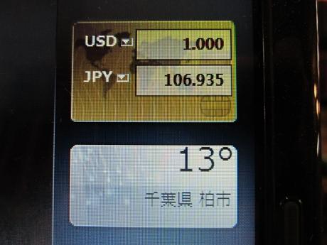 IMG_36222012_easter_kashiwa_easterkashiwa.jpg