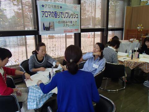 地域福祉課206①縮小