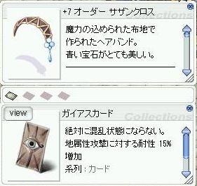 OLE2.jpg