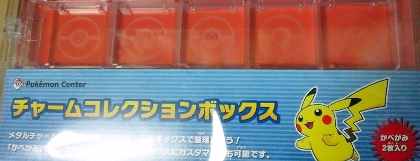 cbox1.jpg