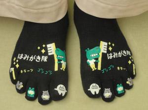 靴下blog01