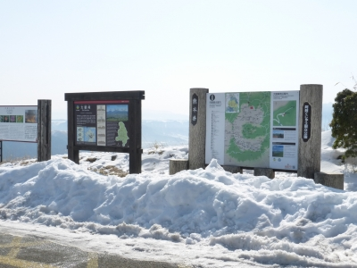 大観峰のユキ 2014 2・24