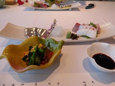 天草夕食前菜とおつくり 2014 3・3