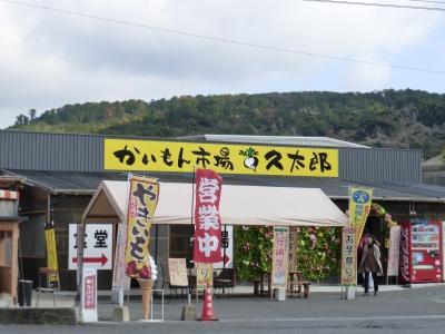 駅前の漬物屋 2014 3・4