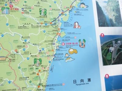 宮崎地図 2014 3.5