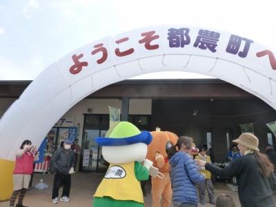 道の駅都野 2014 3・5